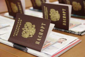 Официальная регистрация в Москве для граждан России