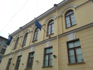 Консульство Эстонии в СПБ