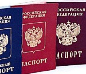 Ставится ли отметка о судимости в паспорте