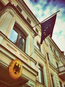 Московский консульский округ Федеративной Республики Германии