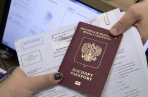 Получение загранпаспорта быстро при выезде по медицинским показаниям