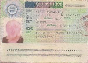 Aэропортная виза в Чехию