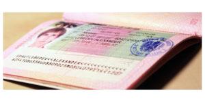 Австрийская виза для студенто