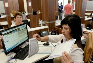 Как поменять права через МФЦ «Мои документы»? Процедура несложная, вам потребуется всего 4 шага