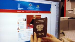 Чёрный список ФМС России