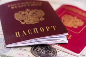 Информация в паспорте РФ