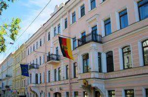 Екатеринбургский консульский округ Федеративной Республики Германии