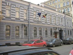 Генеральное консульство Бельгии в Санкт-Петербурге