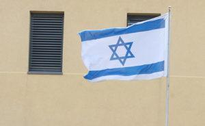 гражданин Израиля