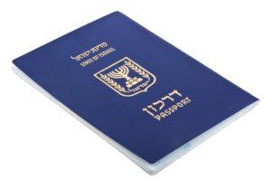 Израильское гражданство