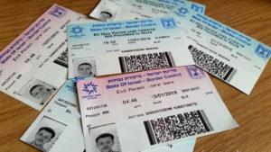 израильской рабочей визы