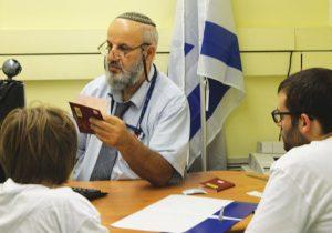 консульские услуги в консульстве Израиля в Москв