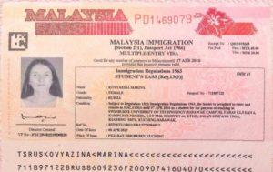 Малайзии Студенческая виза