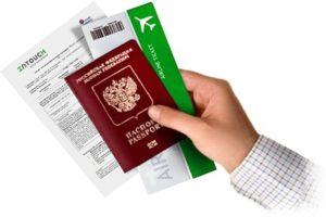 медицинская страховка для Шенгена_
