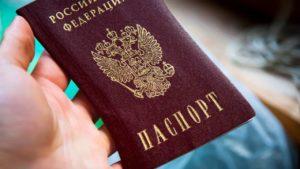 менять паспорт_