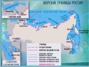 Морские границы РФ