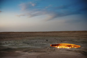 Недра Туркмении