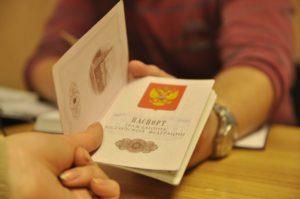 оформления гражданства по браку