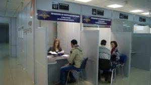 В случае утери вами паспорта РФ одним из документов, который вы должны подать в органы УВМ для его восстановления, является заявление об утере паспорта