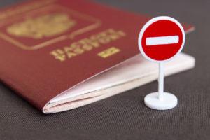 Согласно действующим правилам оформления визы, иммиграционная служба оставляет за собой право отказать в выдаче визы без объяснения причин