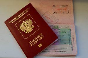 Паспорт нового поколения_