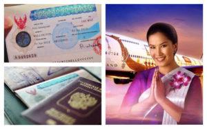 Подавать документы на визу__