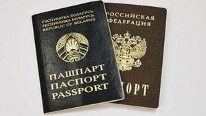 Получение гражданства РФ для белорусов