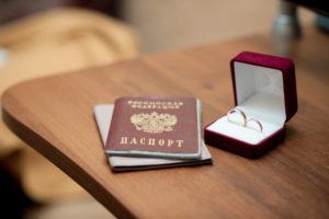 получения гражданства РФ по браку
