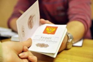 поменять паспорт РФ