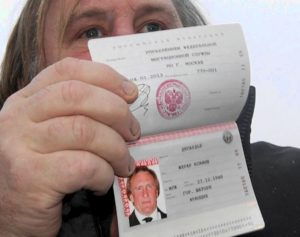Последние цифры в паспорте под фото