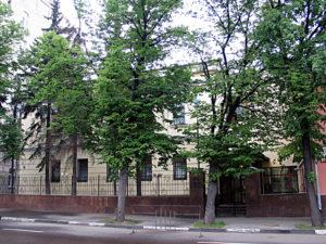 посольства Республики Куба в Москве