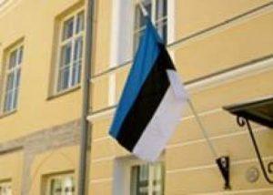 Посольстве Эстонии