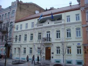 Посольство Эстонии