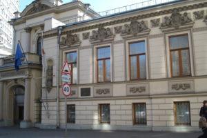 посольство Кипра