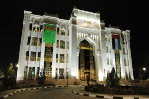 Посольство Объединенных Арабских Эмиратов в Москве
