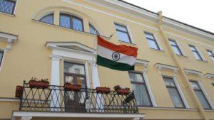 Посольство Республики Индия в Москве