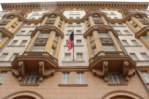 Посольство_