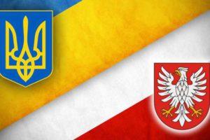 Praca dla Ukrainy