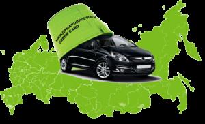 Приобрести «Зеленую карту» - карту международного страхования транспортных средств – может любой человек, который, выражаясь юридическим языком, является «дееспособным лицом»