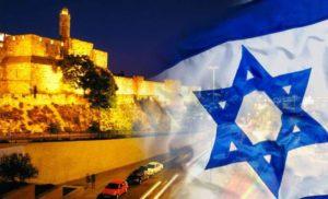 работать в Израиле