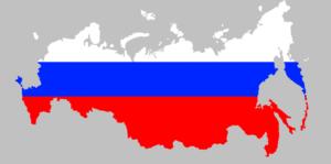 Российская Федерация (Россия)