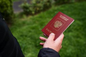 Российский паспорт_