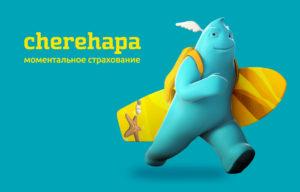 сайт Cherehapa