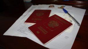 Документы необходимые для подачи на визу в визовые центры