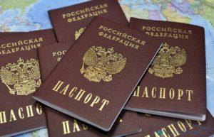 сроки восстановления паспорта