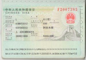 Туристическая виза L в Китай