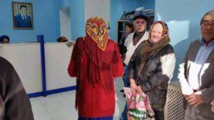 туркменистан пенсии