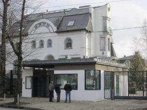 Генеральное консульство в Калининграде Федеративной Республики Германии