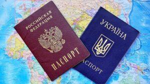 Упрощенное гражданство РФ украинцам