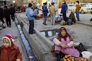 уровень жизни в Туркменистане